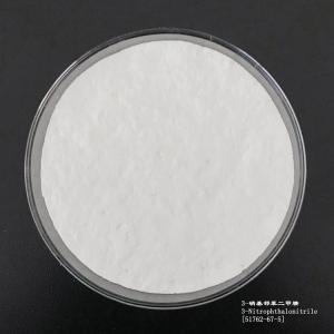 3-硝基邻苯二腈,≥ 99.0%,自产自销( ,现货)