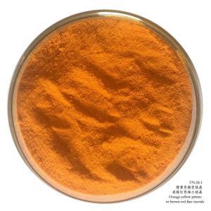 2-甲基-6-硝基苯胺,≥ 99.0%,自产自销( ,现货)