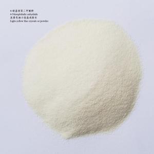 4-硝基邻苯二甲酸酐
