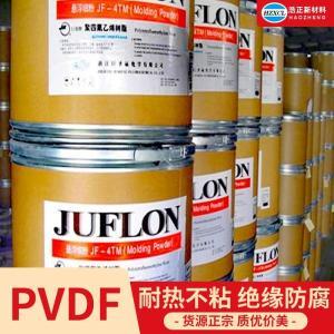 聚偏氟 乙烯材料 挤出级PVDF氟塑料山东华夏神州