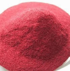 甜菜红直销 甜菜红使用方法与添加量