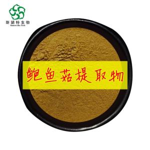 鲍鱼菇提取物 鲍鱼菇多糖30%-50% 食品原料粉