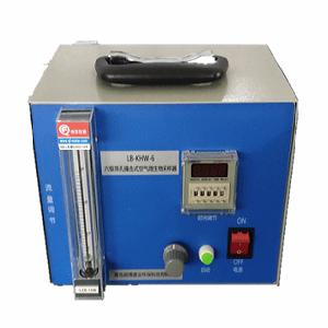青岛路博 LB-KHW-6六级筛孔空气微生物采样器  大气粉尘采样器