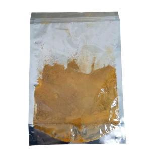 2-氨基-5-硝基噻唑 cas:121-66-4