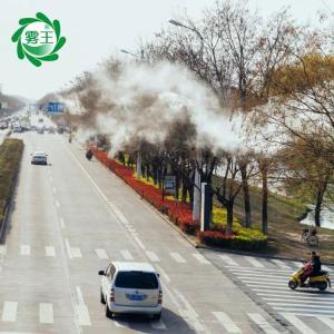 道路路灯喷雾造景降温系统