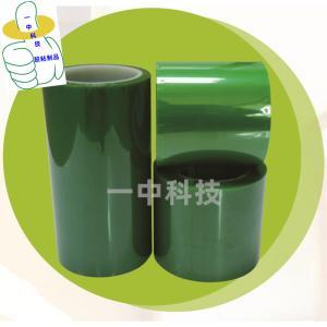 MLCC膠帶 MLCC專用 MLCC沾銀沾銅專用膠帶