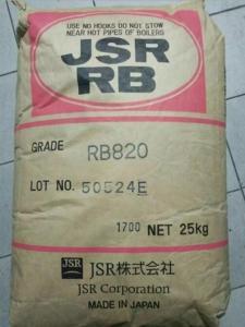 TPE  RB810 RB820 RB830 RB840日本JSR