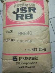 TPE RB820日本JSR 高弹力 雾面剂 透明级 增韧级 改性用
