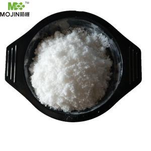 2-溴-5-氟-6-甲基吡啶 CAS 374633-38-2