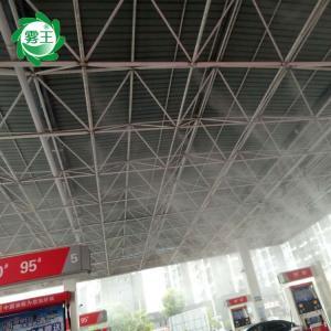 屋顶喷雾降温系统设计方案