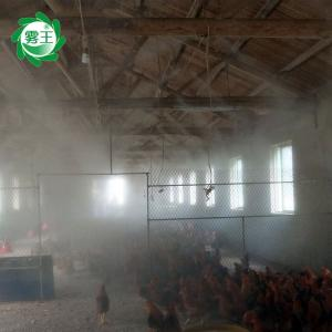 铁皮厂房智能喷雾降温设备