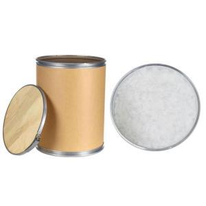 5-硝基间苯二甲酸二甲酯
