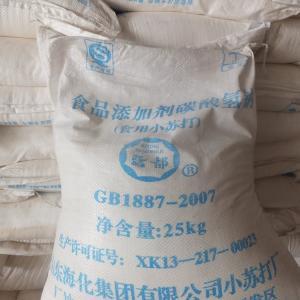 小苏打 碳酸氢钠 产品图片