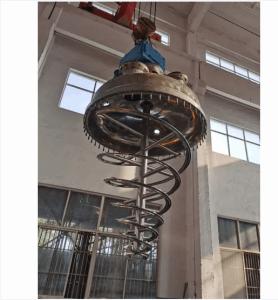 无机氧化盐锥型混合干燥机-单锥真空干燥机