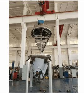饲料级VD3微囊专用低温真空锥形干燥机-锥形混合干燥机
