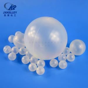 塑料空心浮球 四氟空心浮球
