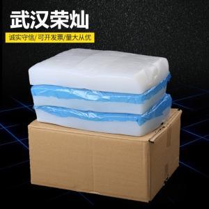 气相胶生产厂家 气相胶批发 高透明硅橡胶制品 产品图片