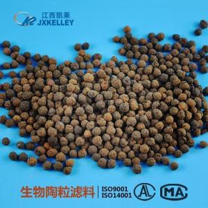 江西凯莱0.5-32mm生物净水陶粒滤料批发   规格大小皆可定制
