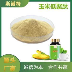 玉米肽 植物多肽