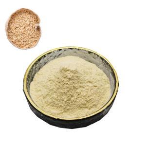 燕麦膳食纤维粉现货供应
