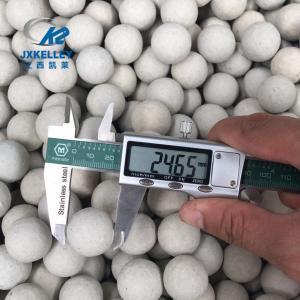 江西凯莱3-76mm惰(活)性氧化铝瓷球厂