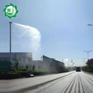 高压喷雾桩降尘一体式主机