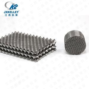江西凯莱金属丝网波纹填料规格直径DN300-6400mm可定制