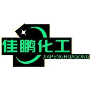 生产 现货 防腐剂 卡松 2682-20-4