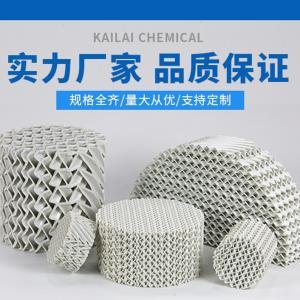 陶瓷波纹填料塔内件生产标准