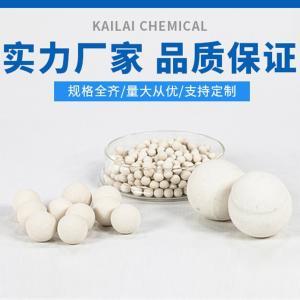 高铝瓷球厂   氧化铝瓷球图片