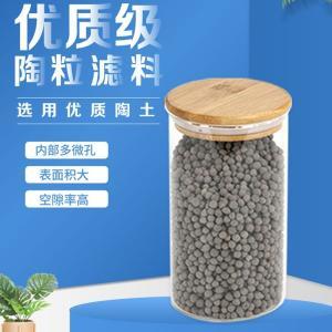陶粒净水滤料多长时间更换