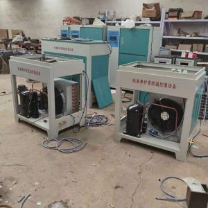 FHBS-180型标准养护室全自动控温控湿设备 30立方养护室设备 产品图片
