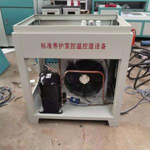 全自动控制仪表BYS-III型 全自动养护室 混凝土养护室 按立方面积计算 产品图片
