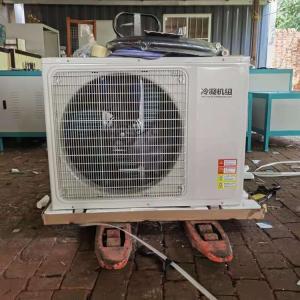 恒温养护室 水泥试件恒湿恒温养护室 混凝土养护室 常规型号 产品图片