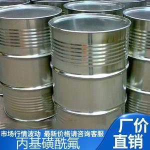 1-丙烷磺酸钠 丙烷磺酸钠   产品图片