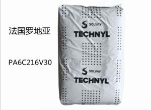 Technyl STAR AFX 218 V50 BLACK 31N Technyl 尼龙66