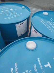 供应分子量调节剂,韩国梨树叔十二烷基硫醇,TDM