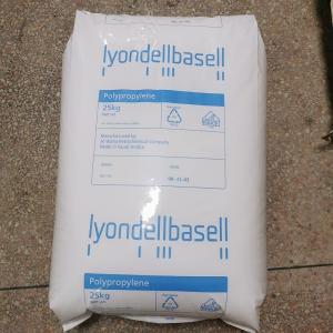 PP 巴塞尔 RP225N 食品包装共挤流延膜PP料 产品图片