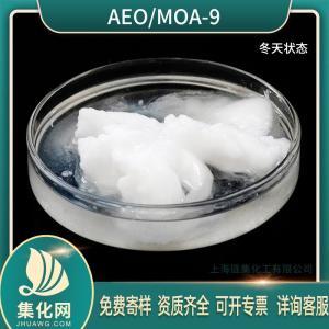 批发 99.9含量  乳化剂MOA系列 脂肪醇聚氧乙烯醚 MOA-9