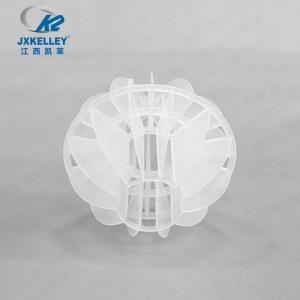 多面空心球填料水处理材料产厂家江西凯莱