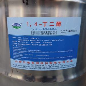 1,4-丁二醇110-63-4 产品图片