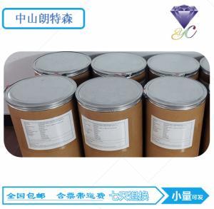 氯羟吡啶 2971-90-6丨25Kg整桶供应可分装 产品图片