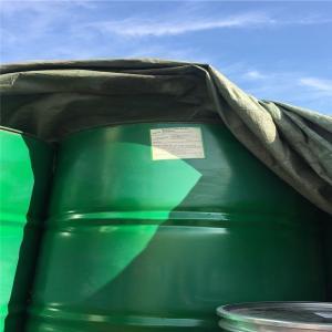 1,3-丙二醇504-63-2 产品图片