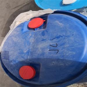 精甲醇67-56-1 产品图片