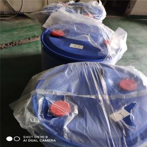 二乙氨基乙醇100-37-8 产品图片