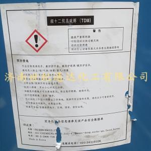 韩国梨树叔十二碳硫醇