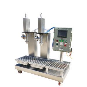 乳液灌装机 光油 UV漆 重庆灌装机出产