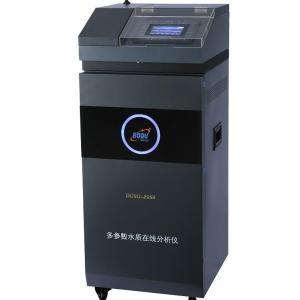 常规五参数分析仪/水质五参数测定仪/多参数水质分析仪-上海博取 产品图片