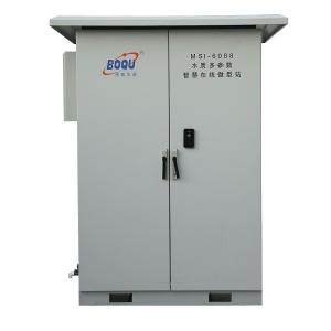 COD/氨氮/总磷/总氮一体机/BQ3002型微型水站-博取仪器