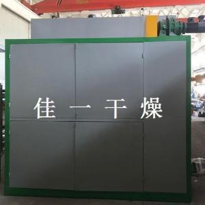 脱硫剂多层带式干燥机